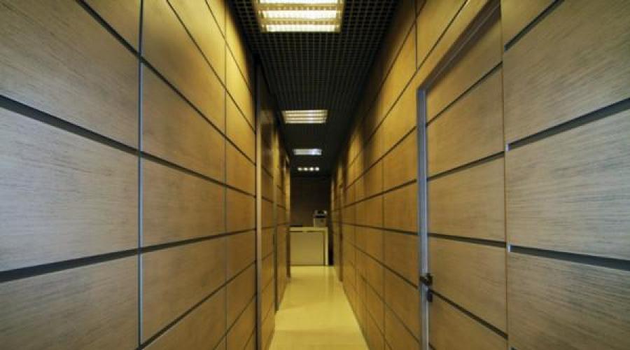 Fußbodenplatten Mdf ~ Dekoration von mdf wänden durch wandpaneele dekorative mdf