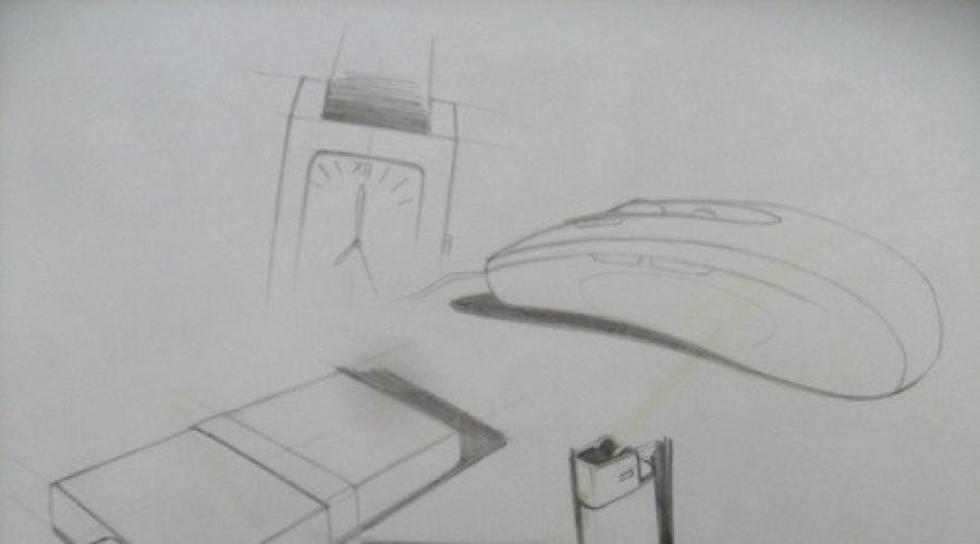 Pelajaran Awal Dalam Menggambar Dengan Pensil Cara Belajar Cara