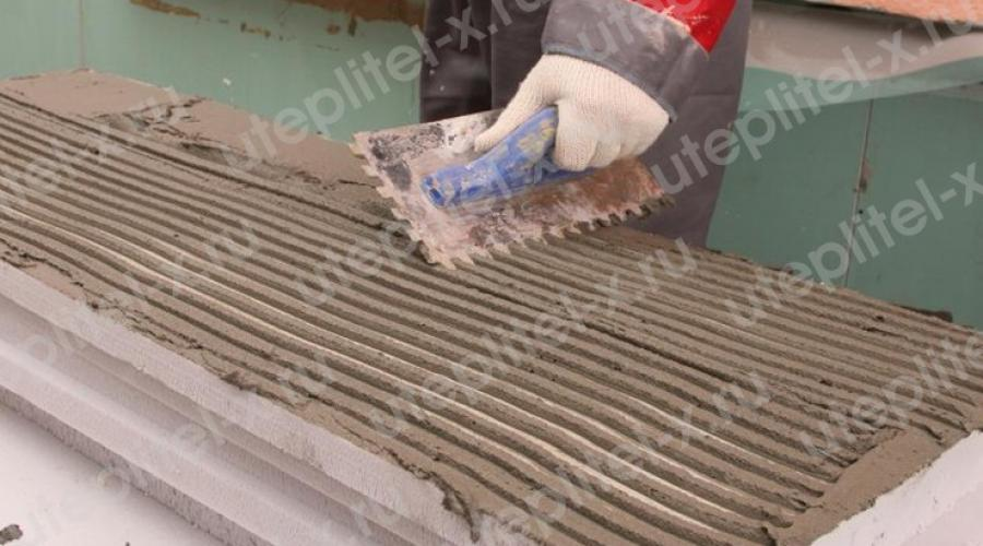 Foam Glue Than To Glue Extruded Expanded Polystyrene Main