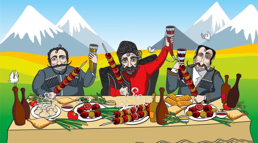 Поздравления с днем рождения мужчине грузинские тосты